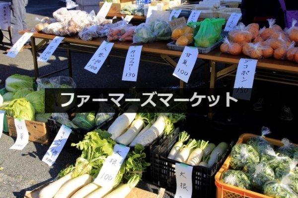 Image of farmer's market in a Marche